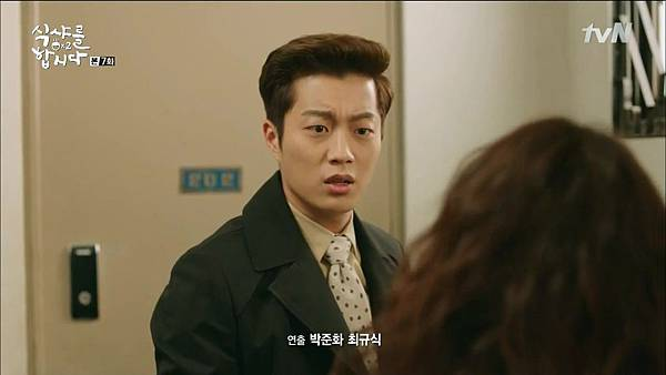 [tvN] 식샤를 합시다 시즌2.E07.150427.HDTV.H264.720p-WITH.mp4_20150430_190439.453
