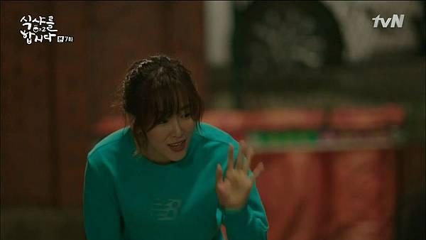 [tvN] 식샤를 합시다 시즌2.E07.150427.HDTV.H264.720p-WITH.mp4_20150430_190531.609