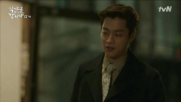 [tvN] 식샤를 합시다 시즌2.E07.150427.HDTV.H264.720p-WITH.mp4_20150430_190520.000
