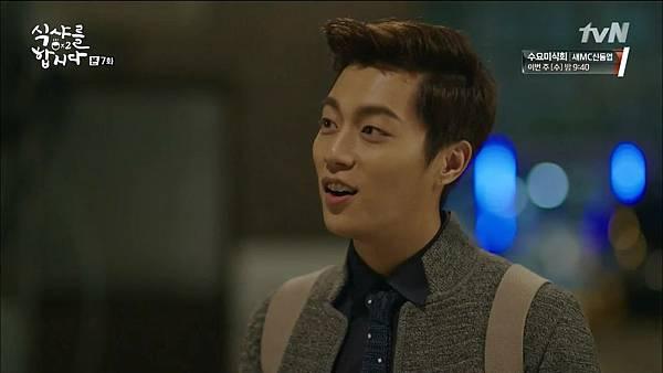 [tvN] 식샤를 합시다 시즌2.E07.150427.HDTV.H264.720p-WITH.mp4_20150430_190843.171