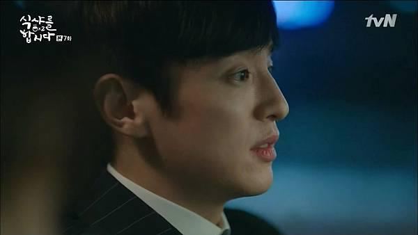 [tvN] 식샤를 합시다 시즌2.E07.150427.HDTV.H264.720p-WITH.mp4_20150430_190757.156