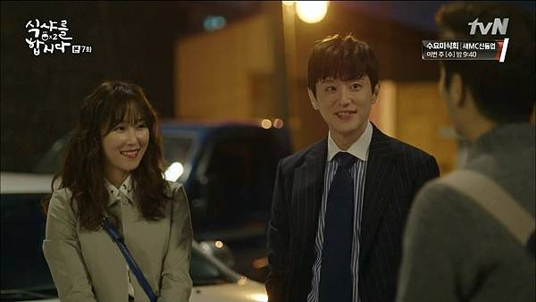 [tvN] 식샤를 합시다 시즌2.E07.150427.HDTV.H264.720p-WITH.mp4_20150430_190846.921