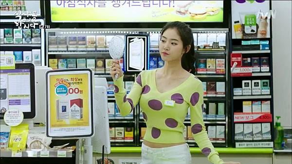 [tvN] 식샤를 합시다 시즌2.E07.150427.HDTV.H264.720p-WITH.mp4_20150430_191122.609