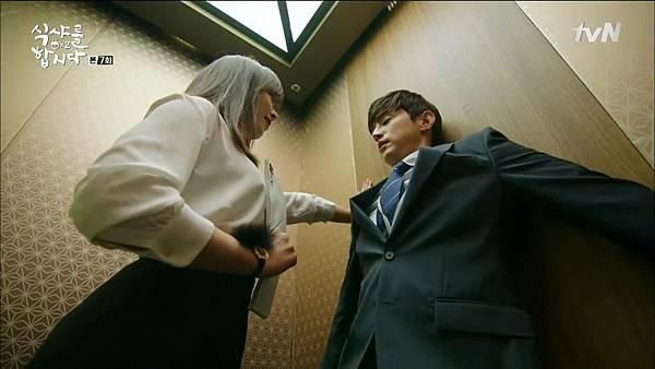 [tvN] 식샤를 합시다 시즌2.E07.150427.HDTV.H264.720p-WITH.mp4_20150430_191235.859