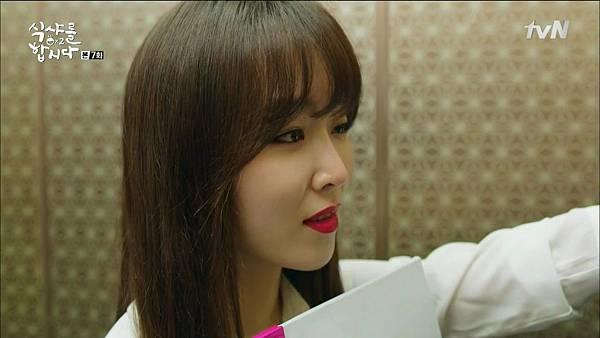 [tvN] 식샤를 합시다 시즌2.E07.150427.HDTV.H264.720p-WITH.mp4_20150430_191241.718