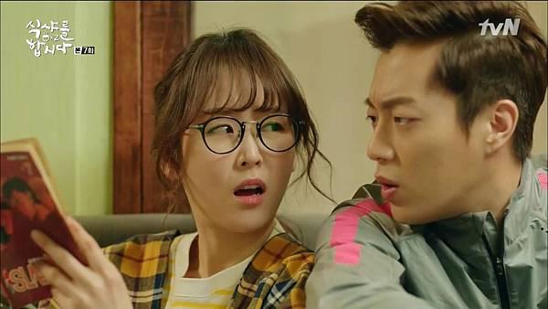 [tvN] 식샤를 합시다 시즌2.E07.150427.HDTV.H264.720p-WITH.mp4_20150430_191311.593