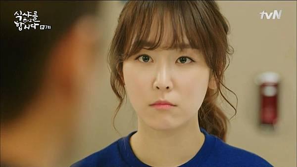 [tvN] 식샤를 합시다 시즌2.E07.150427.HDTV.H264.720p-WITH.mp4_20150430_191440.140