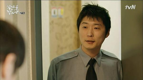 [tvN] 식샤를 합시다 시즌2.E07.150427.HDTV.H264.720p-WITH.mp4_20150430_191510.640