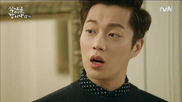 [tvN] 식샤를 합시다 시즌2.E07.150427.HDTV.H264.720p-WITH.mp4_20150430_191522.625