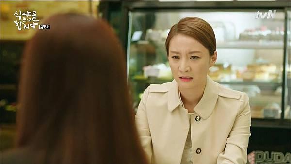 [tvN] 식샤를 합시다 시즌2.E08.150428.HDTV.H264.720p-WITH.mp4_20150430_191540.234