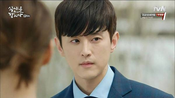 [tvN] 식샤를 합시다 시즌2.E08.150428.HDTV.H264.720p-WITH.mp4_20150430_191731.250