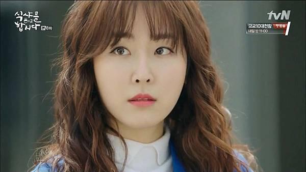 [tvN] 식샤를 합시다 시즌2.E08.150428.HDTV.H264.720p-WITH.mp4_20150430_191730.171