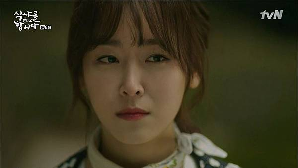 [tvN] 식샤를 합시다 시즌2.E08.150428.HDTV.H264.720p-WITH.mp4_20150430_191834.406