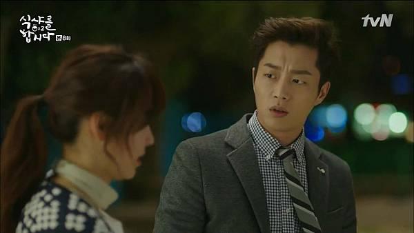 [tvN] 식샤를 합시다 시즌2.E08.150428.HDTV.H264.720p-WITH.mp4_20150430_191810.859