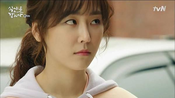 [tvN] 식샤를 합시다 시즌2.E08.150428.HDTV.H264.720p-WITH.mp4_20150430_192106.640
