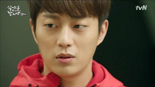 [tvN] 식샤를 합시다 시즌2.E08.150428.HDTV.H264.720p-WITH.mp4_20150430_192110.546