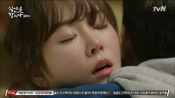 [tvN] 식샤를 합시다 시즌2.E08.150428.HDTV.H264.720p-WITH.mp4_20150430_192224.578