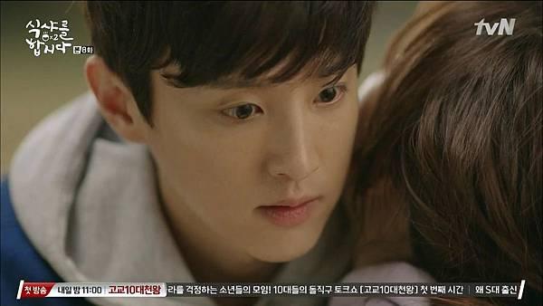 [tvN] 식샤를 합시다 시즌2.E08.150428.HDTV.H264.720p-WITH.mp4_20150430_192233.343