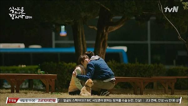 [tvN] 식샤를 합시다 시즌2.E08.150428.HDTV.H264.720p-WITH.mp4_20150430_192228.531
