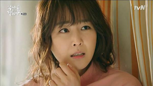 [tvN] 식샤를 합시다 시즌2.E08.150428.HDTV.H264.720p-WITH.mp4_20150430_192303.828