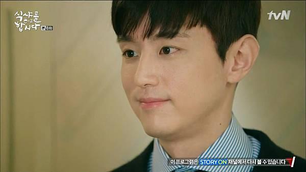 [tvN] 식샤를 합시다 시즌2.E08.150428.HDTV.H264.720p-WITH.mp4_20150430_192308.484