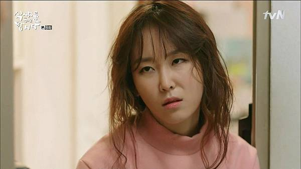 [tvN] 식샤를 합시다 시즌2.E08.150428.HDTV.H264.720p-WITH.mp4_20150430_192237.156