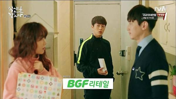 [tvN] 식샤를 합시다 시즌2.E08.150428.HDTV.H264.720p-WITH.mp4_20150430_192326.546