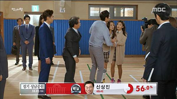 앵그리맘.E13.150429.HDTV.H264.720p-WITH.mp4_20150502_130448.875