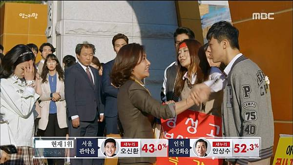 앵그리맘.E13.150429.HDTV.H264.720p-WITH.mp4_20150502_131026.234