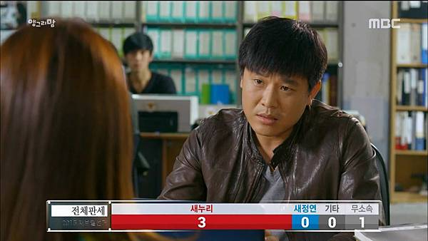 앵그리맘.E13.150429.HDTV.H264.720p-WITH.mp4_20150502_130543.281