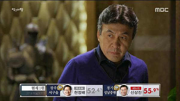 앵그리맘.E13.150429.HDTV.H264.720p-WITH.mp4_20150502_131001.453