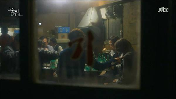 [JTBC] 순정에 반하다.E09.150501.HDTV.H264.720p-WITH.mp4_20150503_183829.156