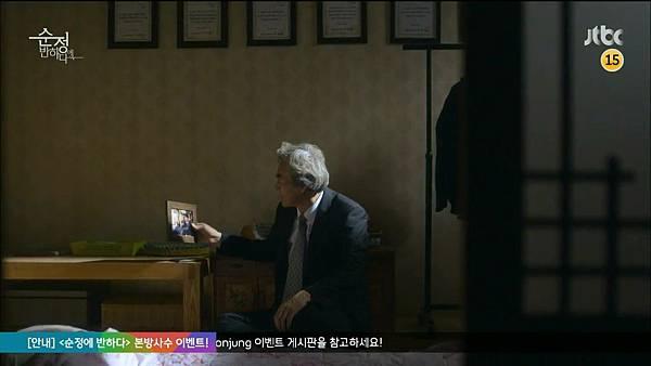 [JTBC] 순정에 반하다.E10.150502.HDTV.H264.720p-WITH.mp4_20150504_185857.250