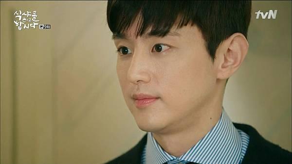 [tvN] 식샤를 합시다 시즌2.E09.150504.HDTV.H264.720p-WITH.mp4_20150507_205854.984