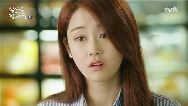 [tvN] 식샤를 합시다 시즌2.E09.150504.HDTV.H264.720p-WITH.mp4_20150507_210016.125