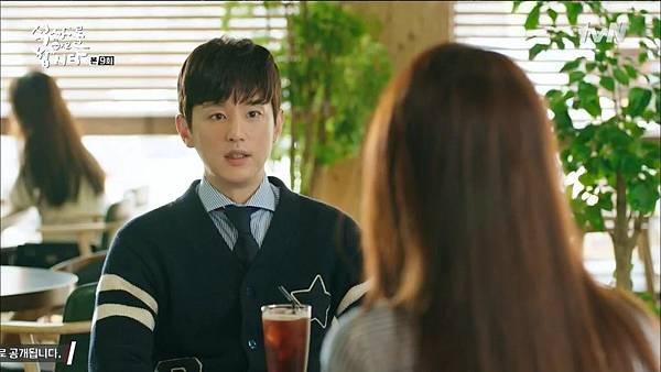 [tvN] 식샤를 합시다 시즌2.E09.150504.HDTV.H264.720p-WITH.mp4_20150507_210003.078