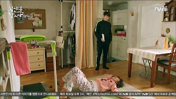 [tvN] 식샤를 합시다 시즌2.E09.150504.HDTV.H264.720p-WITH.mp4_20150507_205934.890