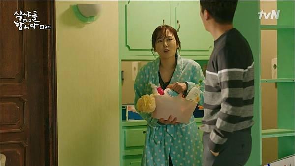[tvN] 식샤를 합시다 시즌2.E09.150504.HDTV.H264.720p-WITH.mp4_20150507_210116.156