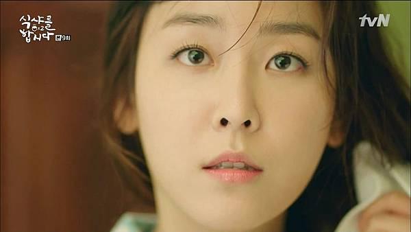 [tvN] 식샤를 합시다 시즌2.E09.150504.HDTV.H264.720p-WITH.mp4_20150507_210531.093