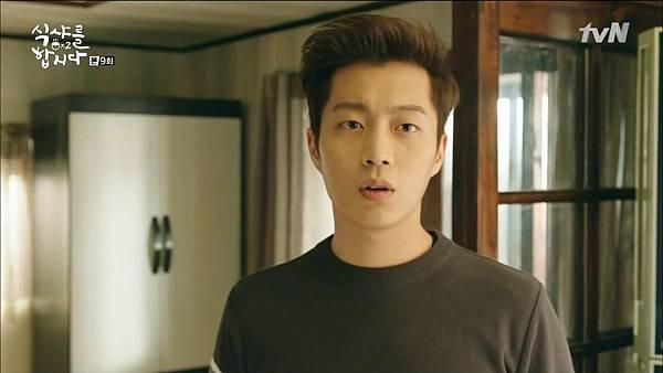 [tvN] 식샤를 합시다 시즌2.E09.150504.HDTV.H264.720p-WITH.mp4_20150507_210152.484