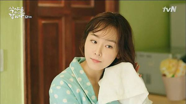 [tvN] 식샤를 합시다 시즌2.E09.150504.HDTV.H264.720p-WITH.mp4_20150507_210204.656
