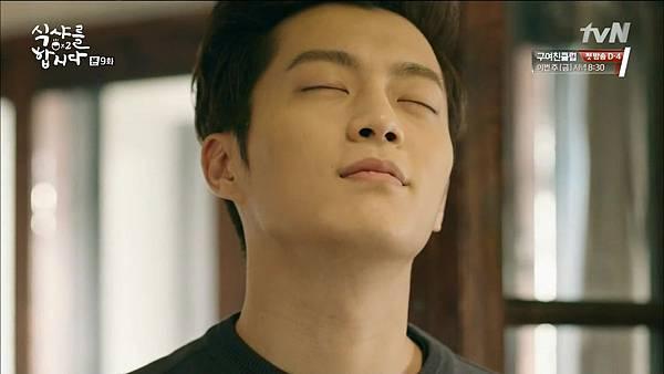 [tvN] 식샤를 합시다 시즌2.E09.150504.HDTV.H264.720p-WITH.mp4_20150507_210556.906