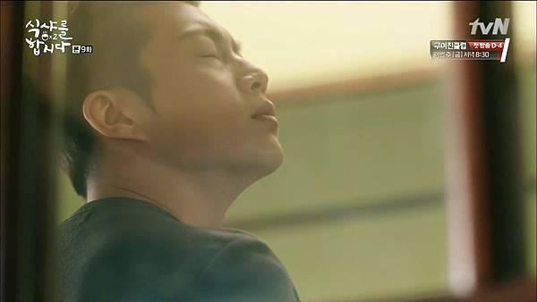 [tvN] 식샤를 합시다 시즌2.E09.150504.HDTV.H264.720p-WITH.mp4_20150507_210551.000