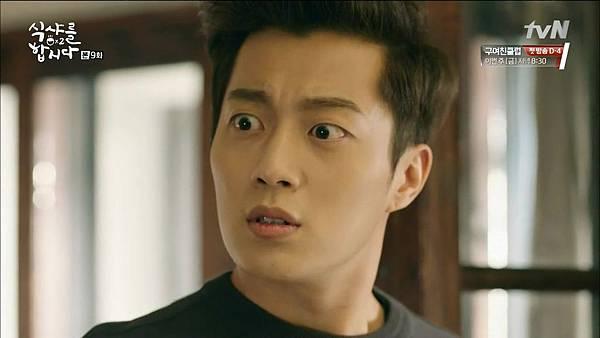 [tvN] 식샤를 합시다 시즌2.E09.150504.HDTV.H264.720p-WITH.mp4_20150507_210557.609