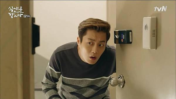 [tvN] 식샤를 합시다 시즌2.E09.150504.HDTV.H264.720p-WITH.mp4_20150507_210741.656
