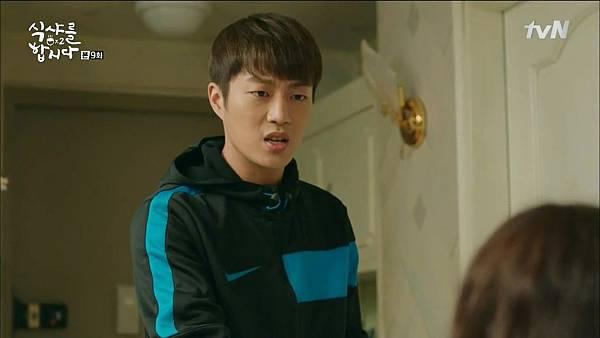[tvN] 식샤를 합시다 시즌2.E09.150504.HDTV.H264.720p-WITH.mp4_20150507_210831.203