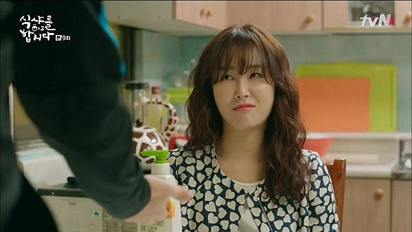 [tvN] 식샤를 합시다 시즌2.E09.150504.HDTV.H264.720p-WITH.mp4_20150507_210827.062
