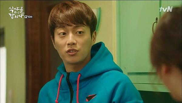 [tvN] 식샤를 합시다 시즌2.E10.150505.HDTV.H264.720p-WITH.mp4_20150507_210858.093