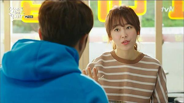 [tvN] 식샤를 합시다 시즌2.E10.150505.HDTV.H264.720p-WITH.mp4_20150507_210938.968
