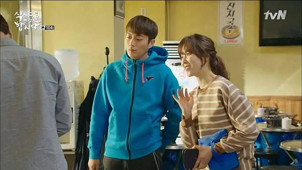 [tvN] 식샤를 합시다 시즌2.E10.150505.HDTV.H264.720p-WITH.mp4_20150507_211152.890